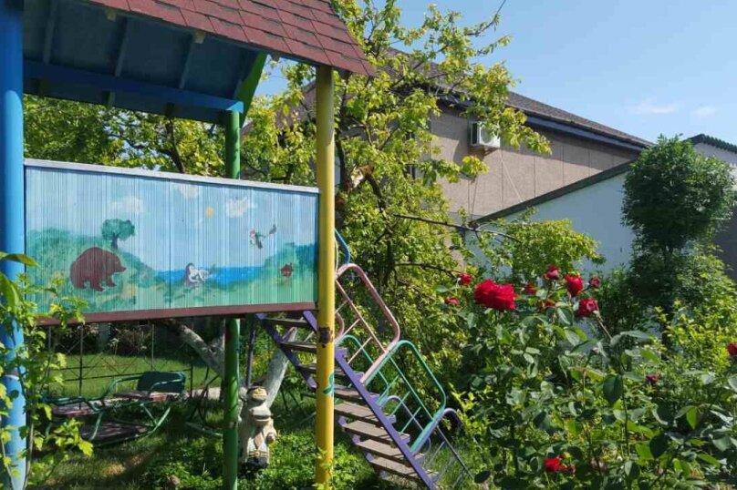Райский уголок, Молочный переулок, 12 на 6 номеров - Фотография 37