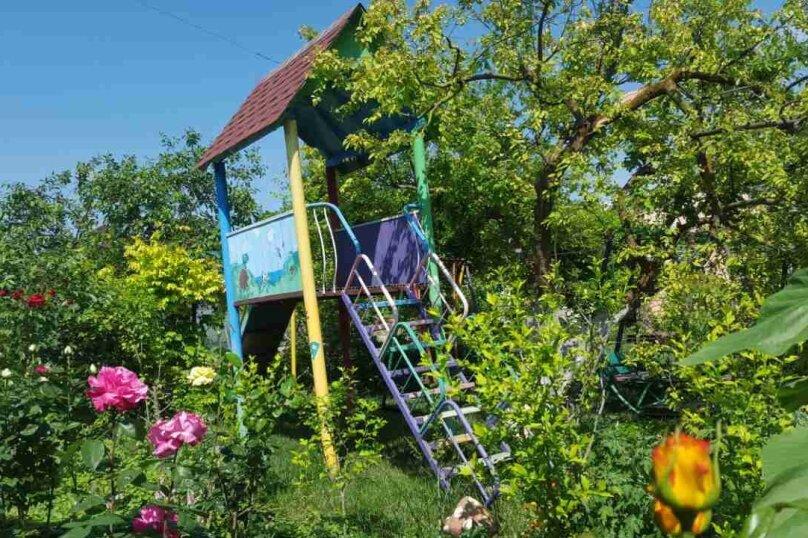 Райский уголок, Молочный переулок, 12 на 6 номеров - Фотография 38