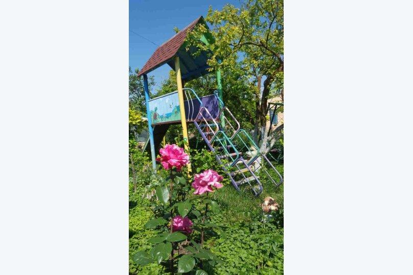 Райский уголок, Молочный переулок, 12 на 6 номеров - Фотография 39