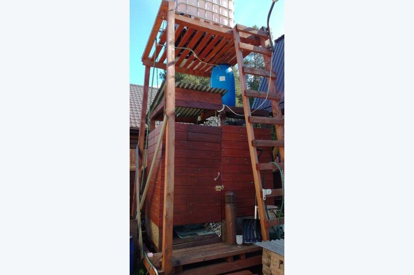 Сдаю дом на Селигере, рядом оз. Волго, 34 кв.м. на 4 человека, 1 спальня, Лесная , 1, Селижарово - Фотография 7