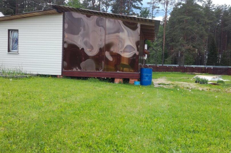 Сдаю дом на Селигере, рядом оз. Волго, 34 кв.м. на 4 человека, 1 спальня, Лесная , 1, Селижарово - Фотография 8