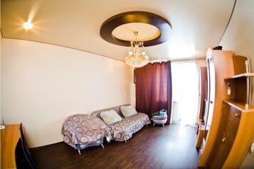 1-комн. квартира, 36 кв.м. на 3 человека, улица Серышева, Центральный округ, Хабаровск - Фотография 1