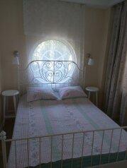 4-комн. квартира, 105 кв.м. на 6 человек, Севастопольское шоссе, 52Х, Гаспра - Фотография 1