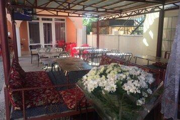 Мини отель, улица Академика Сахарова, 36 на 15 номеров - Фотография 3