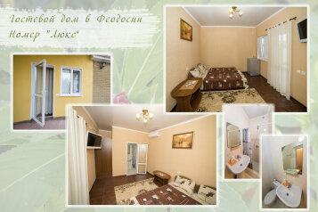 Гостевой дом, улица Нахимова, 58 на 4 номера - Фотография 2