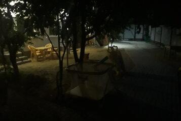 Гостиница, улица Горького, 9к1 на 2 номера - Фотография 4