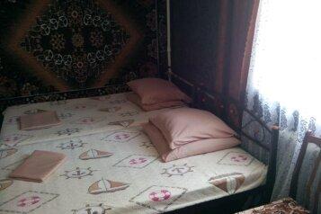 2-комн. квартира, 47 кв.м. на 4 человека, улица Космонавтов, Форос - Фотография 2