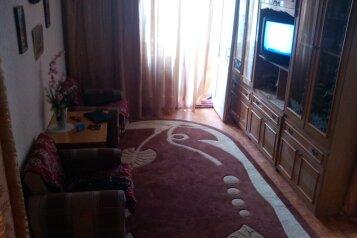 2-комн. квартира, 47 кв.м. на 4 человека, улица Космонавтов, 7, Форос - Фотография 1