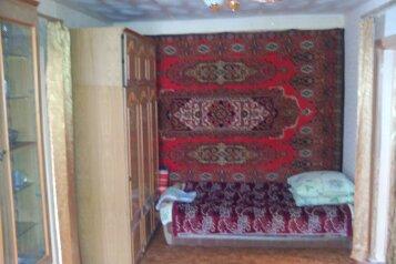 2-комн. квартира, 47 кв.м. на 4 человека, улица Космонавтов, 7, Форос - Фотография 3