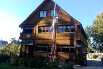 Гостиница, Твердякино, 1 на 2 номера - Фотография 2