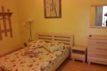 Мини - гостиница, Черноморская набережная, 42Д на 18 номеров - Фотография 2