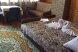 Двухуровневые апартаменты с камином:  Квартира, 7-местный, 2-комнатный - Фотография 45