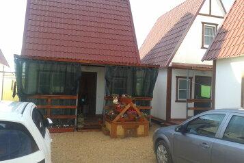 База отдыха, Лесная на 8 номеров - Фотография 3