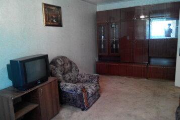 1-комн. квартира, 31 кв.м. на 3 человека, проспект Карла Маркса, Магнитогорск - Фотография 3