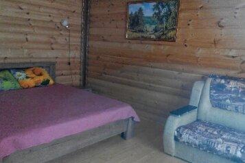 Двухэтажный дом , 150 кв.м. на 13 человек, 2 спальни, Молодёжная площадь, Новый Свет, Судак - Фотография 3