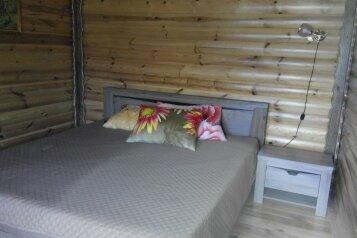 Двухэтажный дом , 150 кв.м. на 13 человек, 2 спальни, Молодёжная площадь, Новый Свет, Судак - Фотография 4