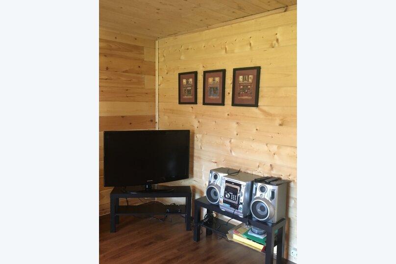 Отдельная комната, Лесная, 13, Тверь - Фотография 6