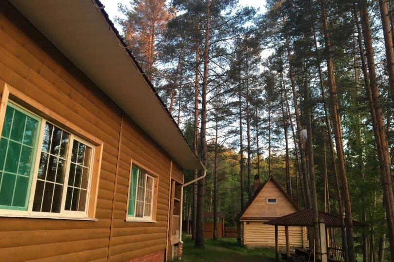Отдельная комната, Лесная, 13, Тверь - Фотография 19