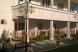Гостиница, Молодежная улица на 4 номера - Фотография 51