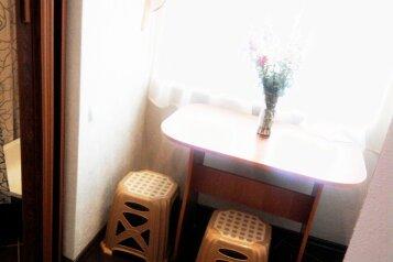Аккуратный домик на 3чел., 25 кв.м. на 3 человека, 1 спальня, Украинская улица, Феодосия - Фотография 2