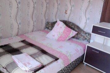 Сдаю скромный коттедж на 4-5 чел., 4 кв.м. на 5 человек, 2 спальни, улица Стамова, Феодосия - Фотография 2