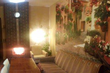 Дом, 75 кв.м. на 6 человек, 2 спальни, улица Леси Украинки, 31, Евпатория - Фотография 2