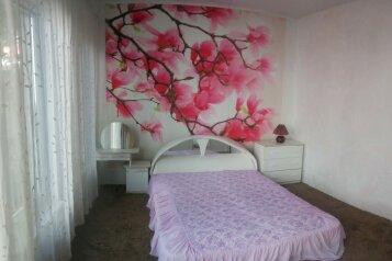 Дом, 75 кв.м. на 6 человек, 2 спальни, улица Леси Украинки, 31, Евпатория - Фотография 3