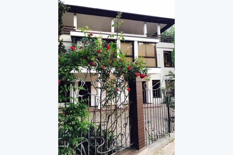 Гостевой дом , 300 кв.м. на 14 человек, 4 спальни, Янтарная, 22а, Ялта - Фотография 3