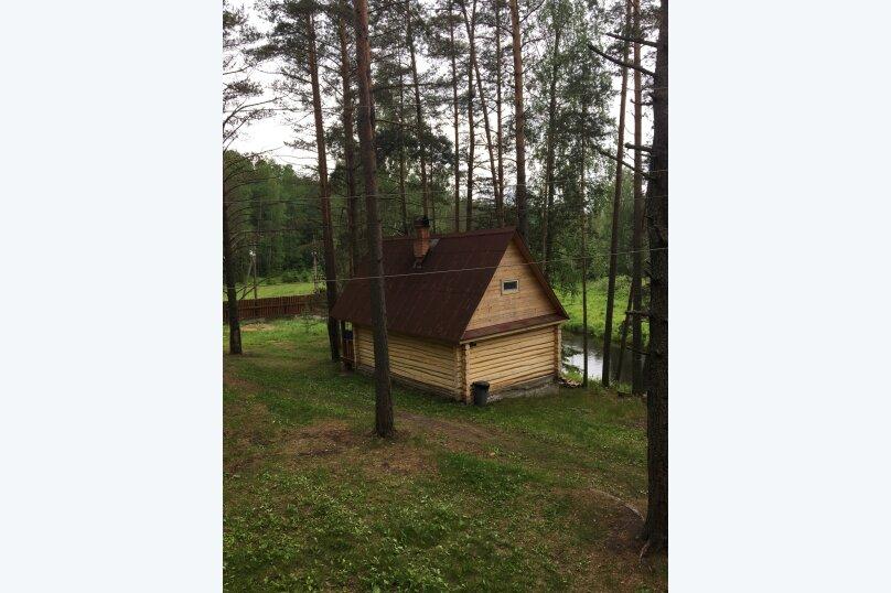 Отдельная комната, Лесная, 13, Тверь - Фотография 35
