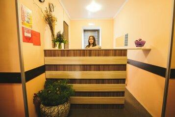Отель, Социалистическая улица, 80/29 на 10 номеров - Фотография 2