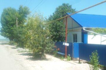 Частный дом, 70 кв.м. на 5 человек, 2 спальни, улица Калинина, 5, Должанская - Фотография 1