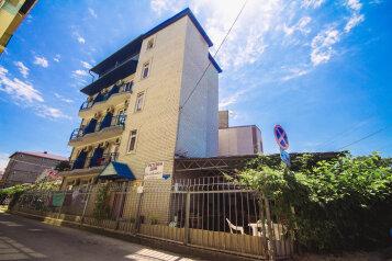Гостевой дом, Малинкин переулок на 23 номера - Фотография 1