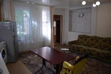 1-комн. квартира, 30 кв.м. на 4 человека, Рыбацкая улица, Евпатория - Фотография 4