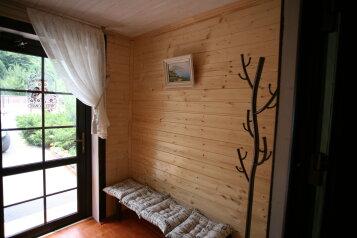 Семейные апартаменты класса люкс , Куйбышевская на 1 номер - Фотография 2