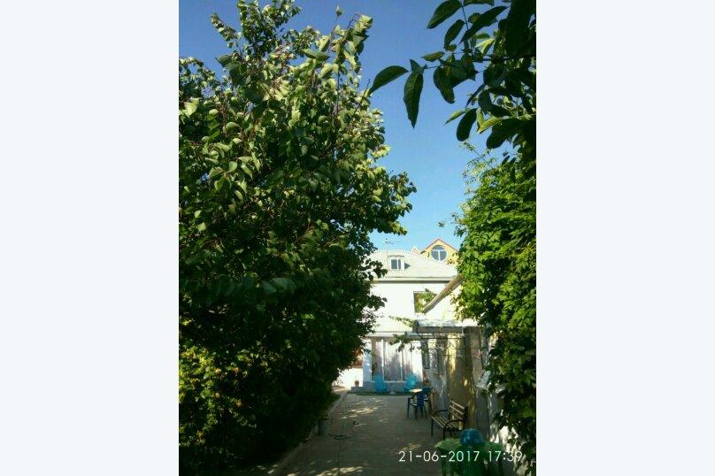 Гостевой дом Людмила, улица Горького, 37 на 9 комнат - Фотография 9