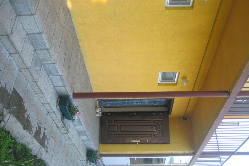 Гостиница , улица Володарского, 5, Соль-Илецк - Фотография 1