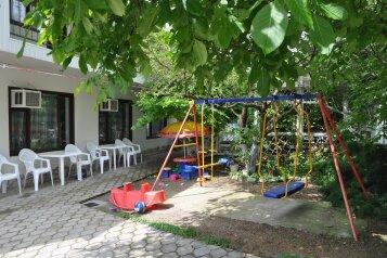Гостевой дом, улица Мира на 17 номеров - Фотография 1