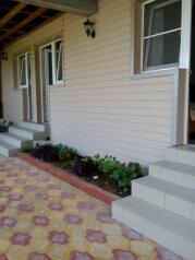 Гостевой дом для семейного отдыха у моря, Огородный переулок, 11к125 на 5 номеров - Фотография 4
