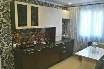Дом, 50 кв.м. на 5 человек, 2 спальни, Виноградарь 5, Геленджик - Фотография 2
