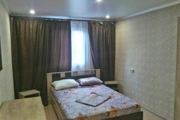 Дом, 50 кв.м. на 5 человек, 2 спальни, Виноградарь 5, Геленджик - Фотография 4