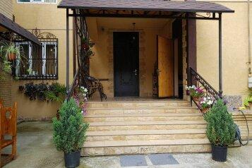 Гостевой дом, улица Голубые Дали на 10 номеров - Фотография 1