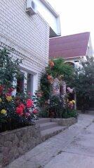 """Гостевой дом """"Идиллия"""", Юго-западная, 13 на 10 комнат - Фотография 1"""