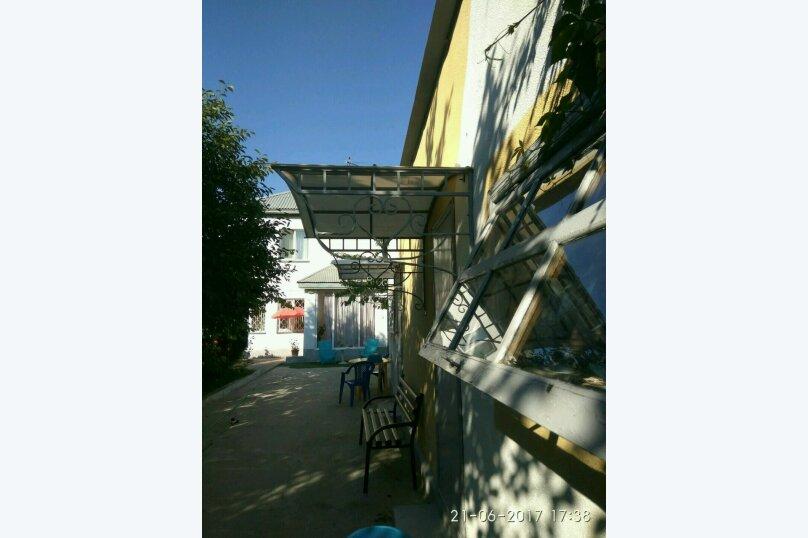 Гостевой дом Людмила, улица Горького, 37 на 9 комнат - Фотография 11
