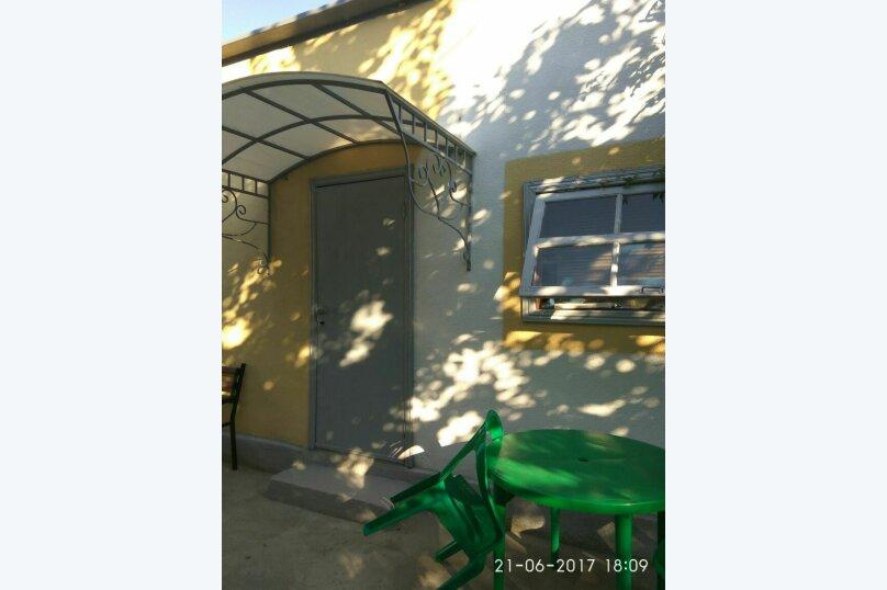 Гостевой дом Людмила, улица Горького, 37 на 9 комнат - Фотография 12