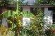 Частный дом, Яблоневая, 3 на 5 комнат - Фотография 8