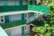 Гостевой дом, Яблоневая улица, 12 на 26 номеров - Фотография 6