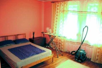 Домик в Крыму, 98 кв.м. на 6 человек, 2 спальни, улица Авиаторов, 34, Севастополь - Фотография 2