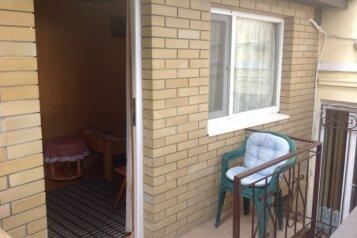 Гостевой дом на 1-2 персоны в частном секторе, не далеко от пляжа, 16 кв.м. на 2 человека, 1 спальня, улица Ленина, Алупка - Фотография 4