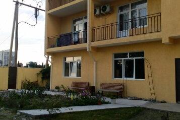 Гостевой дом на Набережной, Набережная улица на 7 номеров - Фотография 2