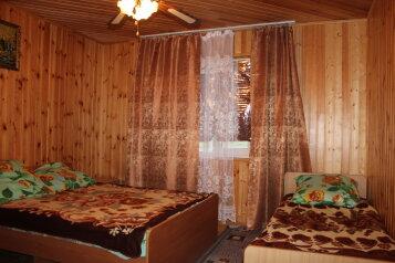 Гостевой дом, Пролетарская, 83 к на 3 номера - Фотография 4